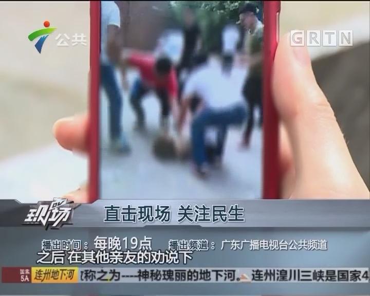 广州:女生做伴娘 遭遇不礼貌对待