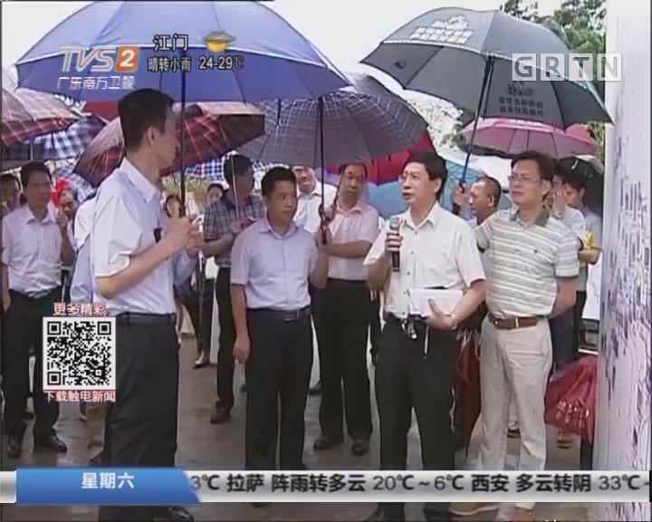"""广佛治水:广佛跨界河水质反复""""河长""""实地调研"""