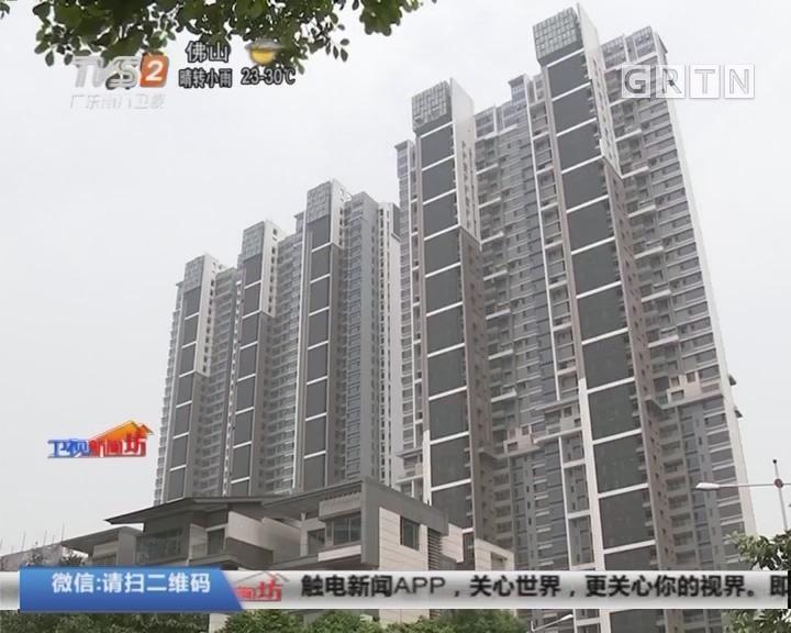 公积金手续 广州:明起可申办公积金异地转移