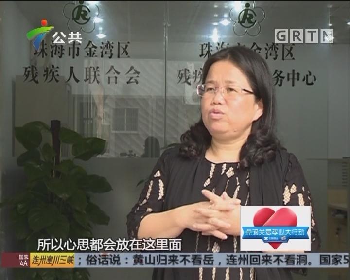 DV现场特别策划 孝心大行动之母亲节