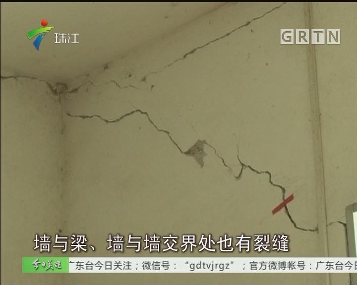 连南:房屋裂缝频现 诱发原因待查