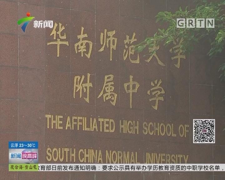 教育新规 教育部:高中阶段招生取消体育、艺术加分