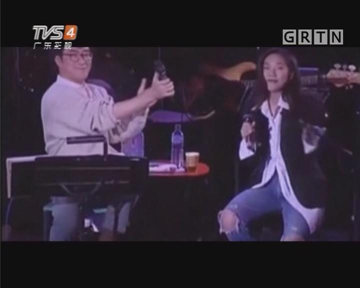 """""""睩音机""""精选金曲——李宗盛《当爱已成往事》"""