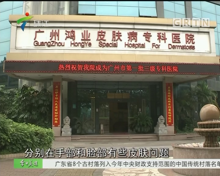 广州:病人再三提醒 护士仍打错针