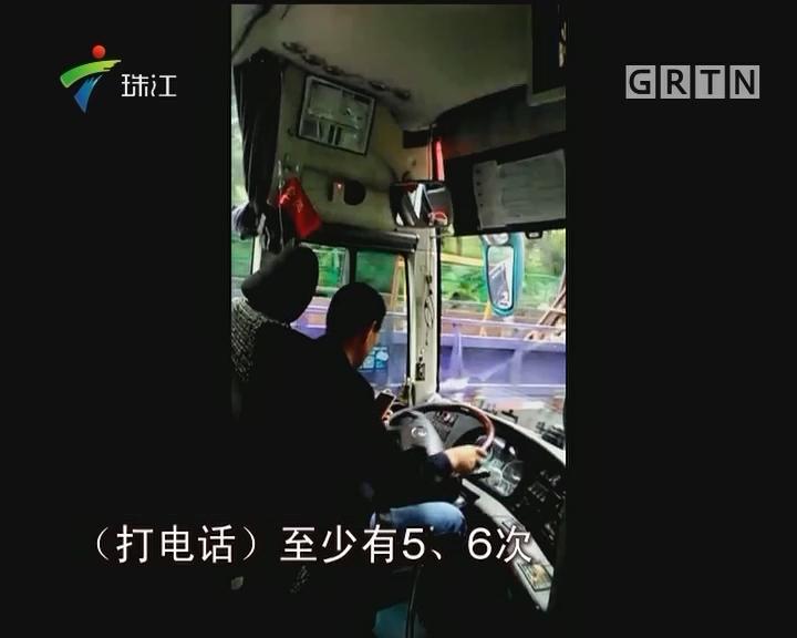 客车司机开车吸烟又玩手机 公司:严肃处理