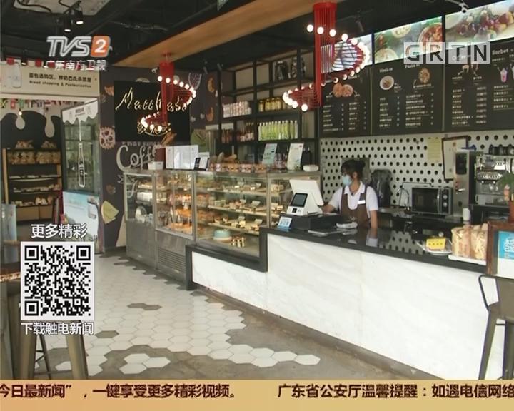 """广州市白云区:进店抓拍""""棉花肉松""""疑散播谣言"""