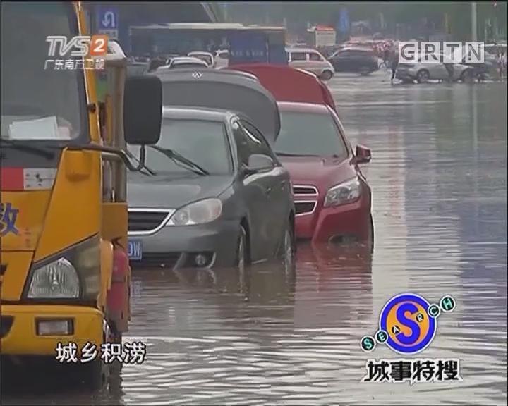 周末广州迎暴雨