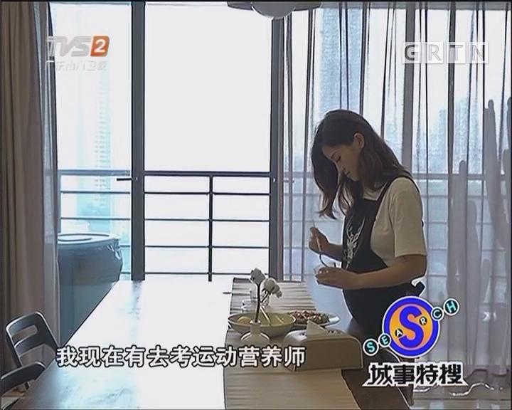 西式早餐美厨娘