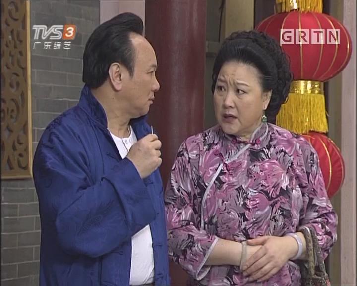 20170516《七十二家房客》老赖阿炳(下)