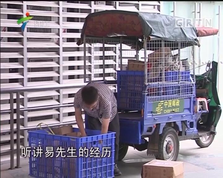 番禺:整车快递被偷 警方介入调查