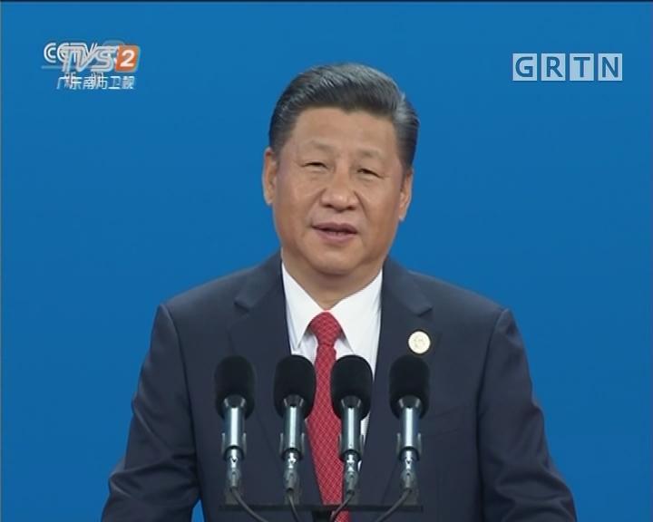 """""""一带一路""""国际合作高峰论坛在北京开幕"""