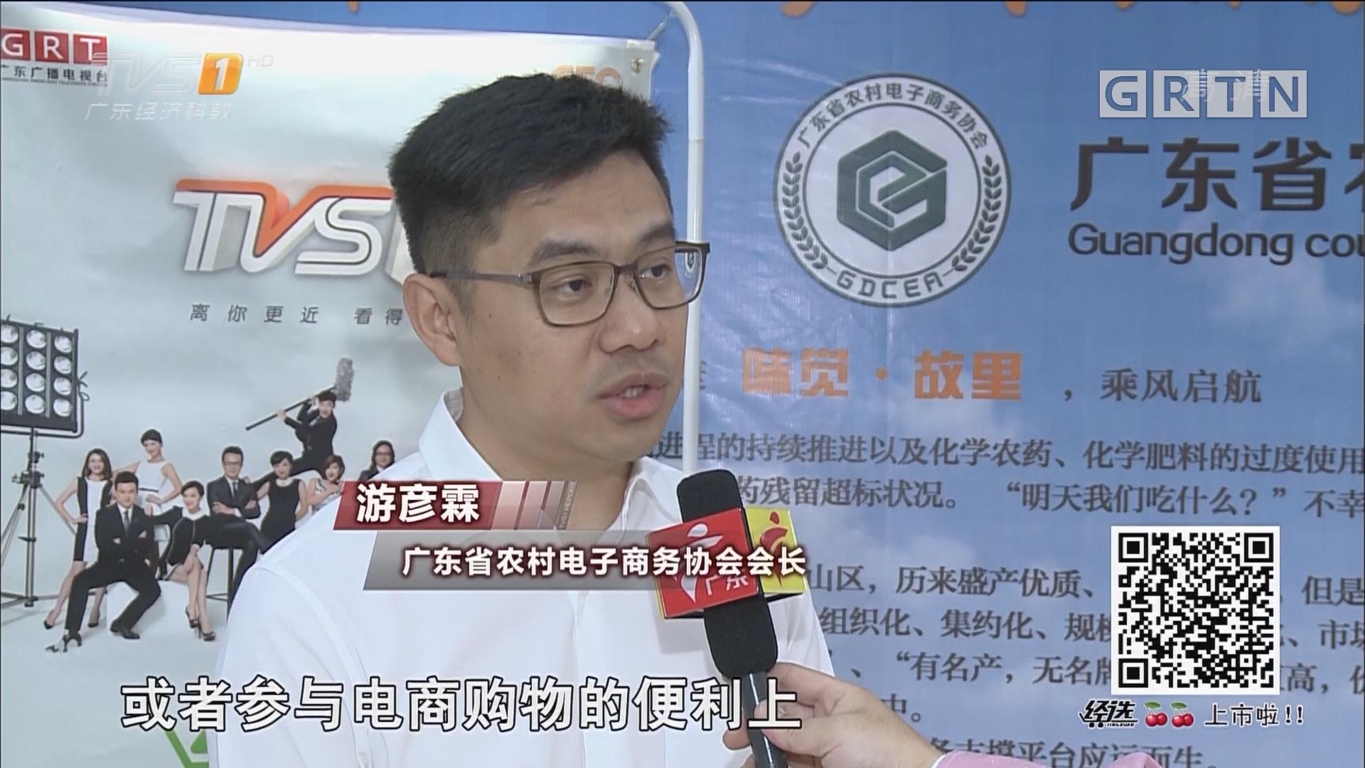 """广东经视:以""""互联网+消费""""助推我省精准扶贫工作"""