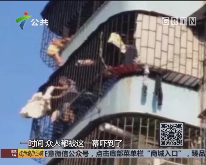 男童被卡防盗网 热心街坊拉起帐篷营救