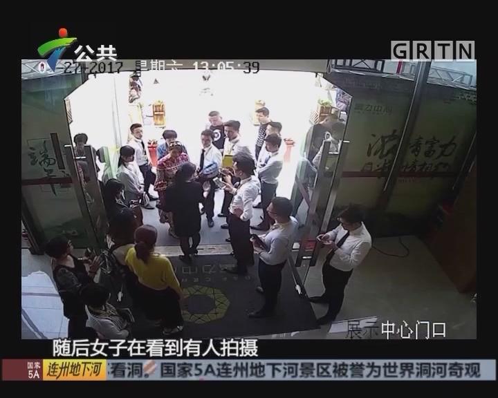 珠海:售楼中心内 两中介起冲突