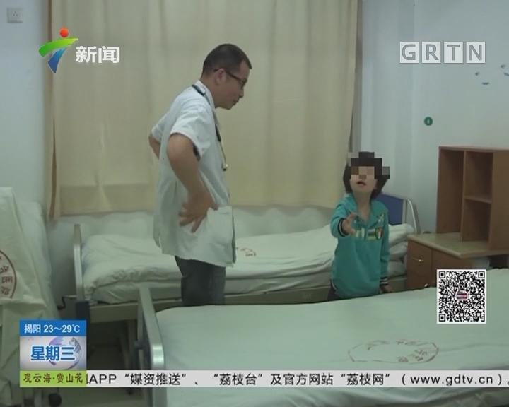 上海:7岁儿童患罕见雌雄同体两性畸形