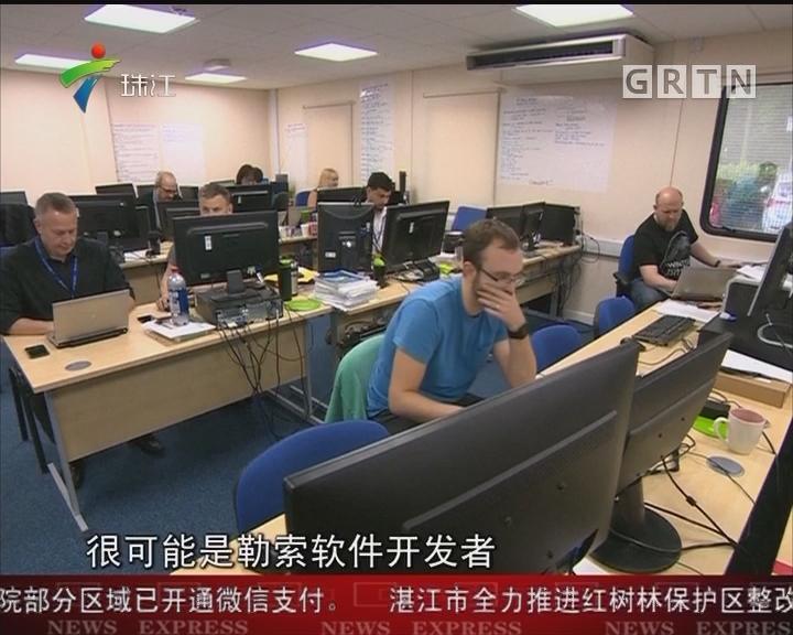 """勒索软件波及150多个国家 英小伙""""意外""""阻拦"""