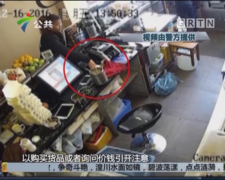 """佛山警方跨越5省 端掉""""孕妇""""盗窃团伙"""