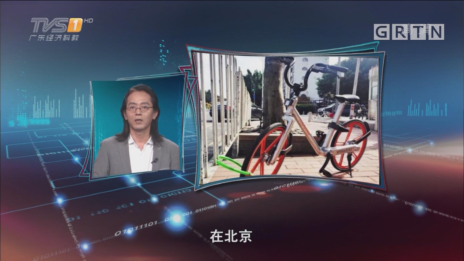20170508《马后炮》借共享单车 把绿色交通进行到底