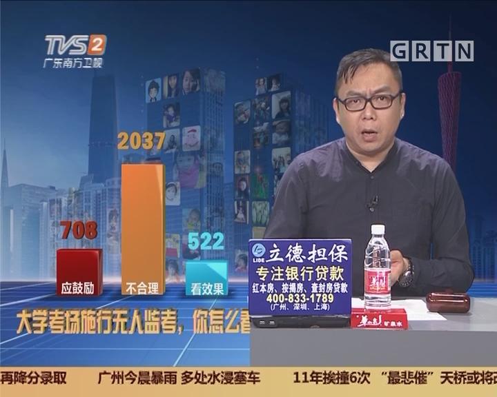 20170524互动集锦