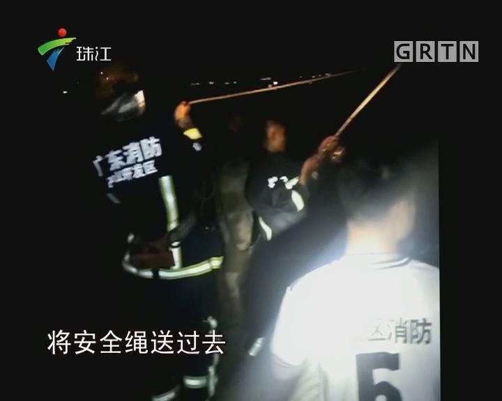 中山:男子被困泥潭 最终竟靠鱼竿获救