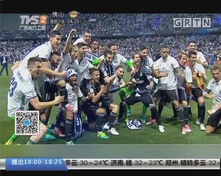 欧洲足球 英超:切尔西再次加冕为王