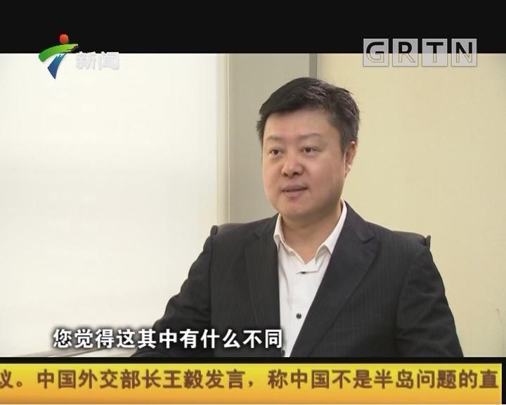 20170430《权威访谈》以习总书记批示精神统领广东工作