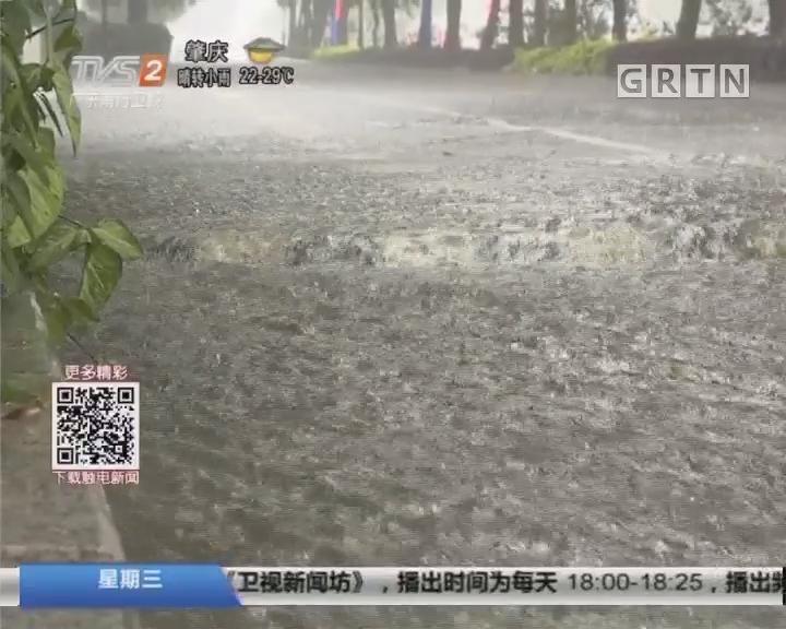 """广州强降雨:从化鳌头""""最大雨"""" 雨量达221毫米"""