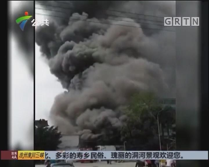 花都:消防紧急出动 厂房大火速被扑灭