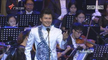 """广东音乐""""一荐一""""名家荐才行动举行成果巡演"""