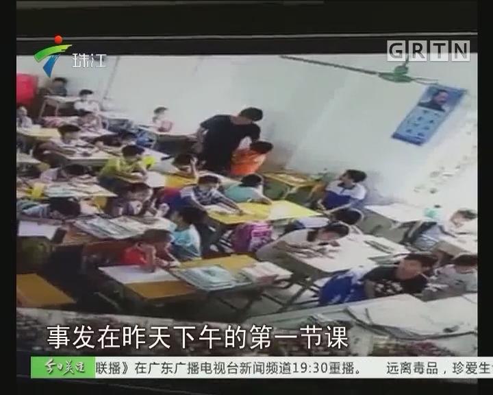 茂名:只为一张图画纸 小学生被老师摔晕