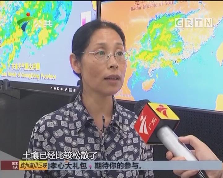 广州市区暴雨黄色预警 从化学校停课
