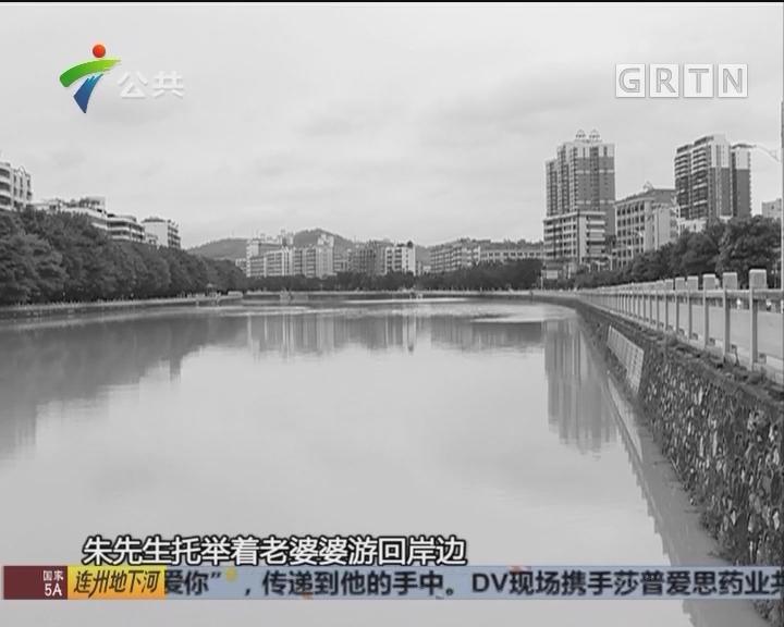 韶关:热心街坊齐救援 救起失足落水老人
