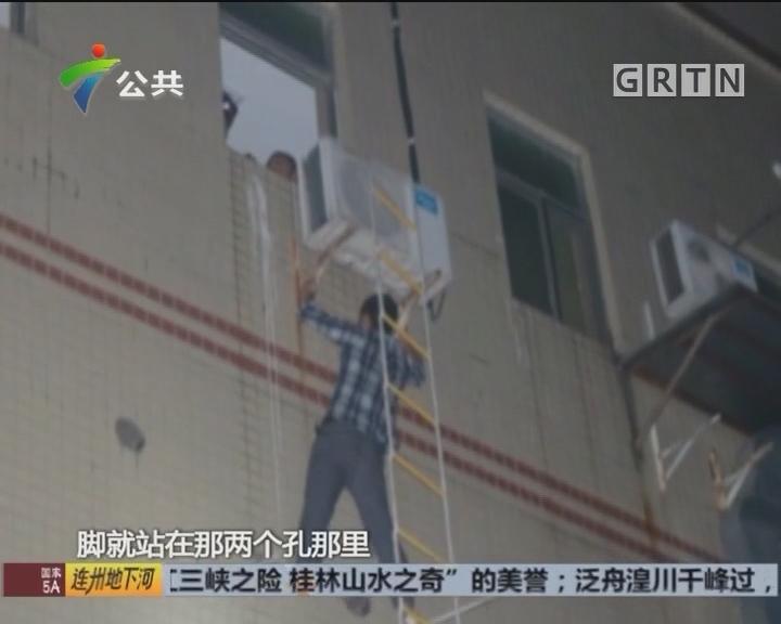 标题:男子深夜被困窗下 消防迅速展开救援