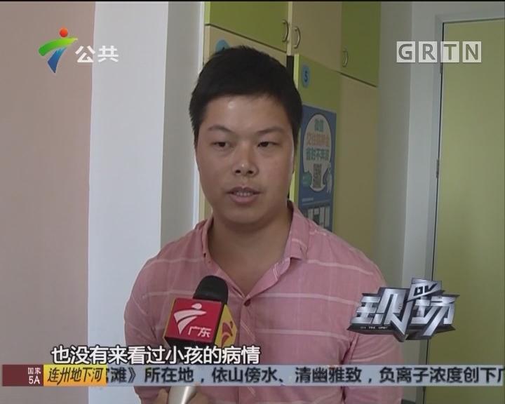 深圳:3岁女童无辜被砸中昏迷 仍在危险期