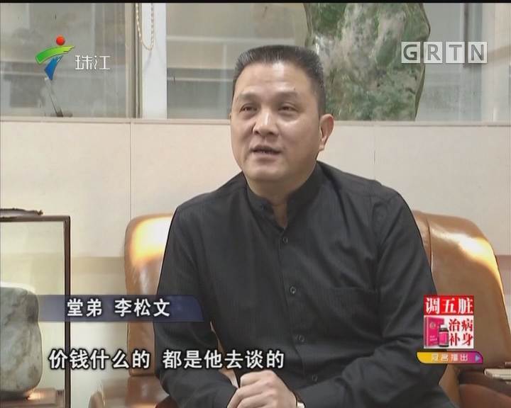 20170509《法案追踪》兄弟之争