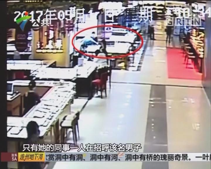 民警迅速擒获抢夺金戒指嫌疑人