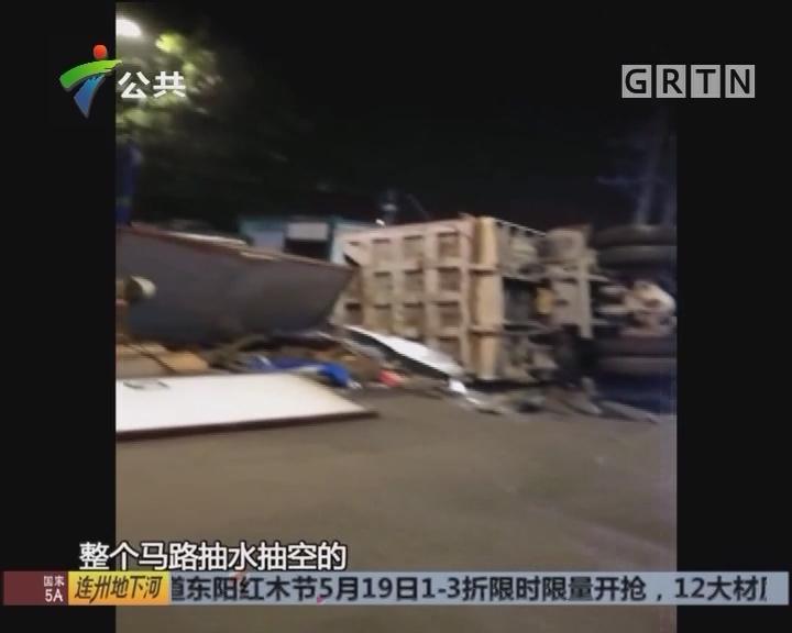 """广州:泥头车""""肚皮朝天"""" 路面出现塌陷"""