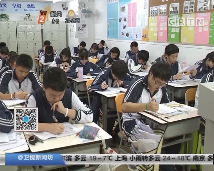 广州中考:今年普通高中不再降分录取
