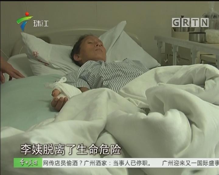 中山:环卫工被撞伤司机逃逸 警方寻目击证人