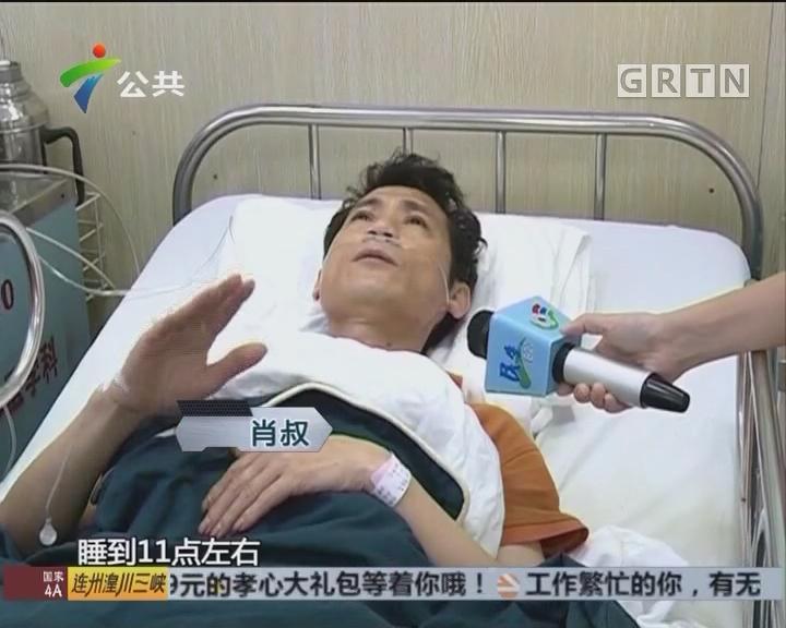梅州:街坊摘菌煲汤 5人出现中毒症状