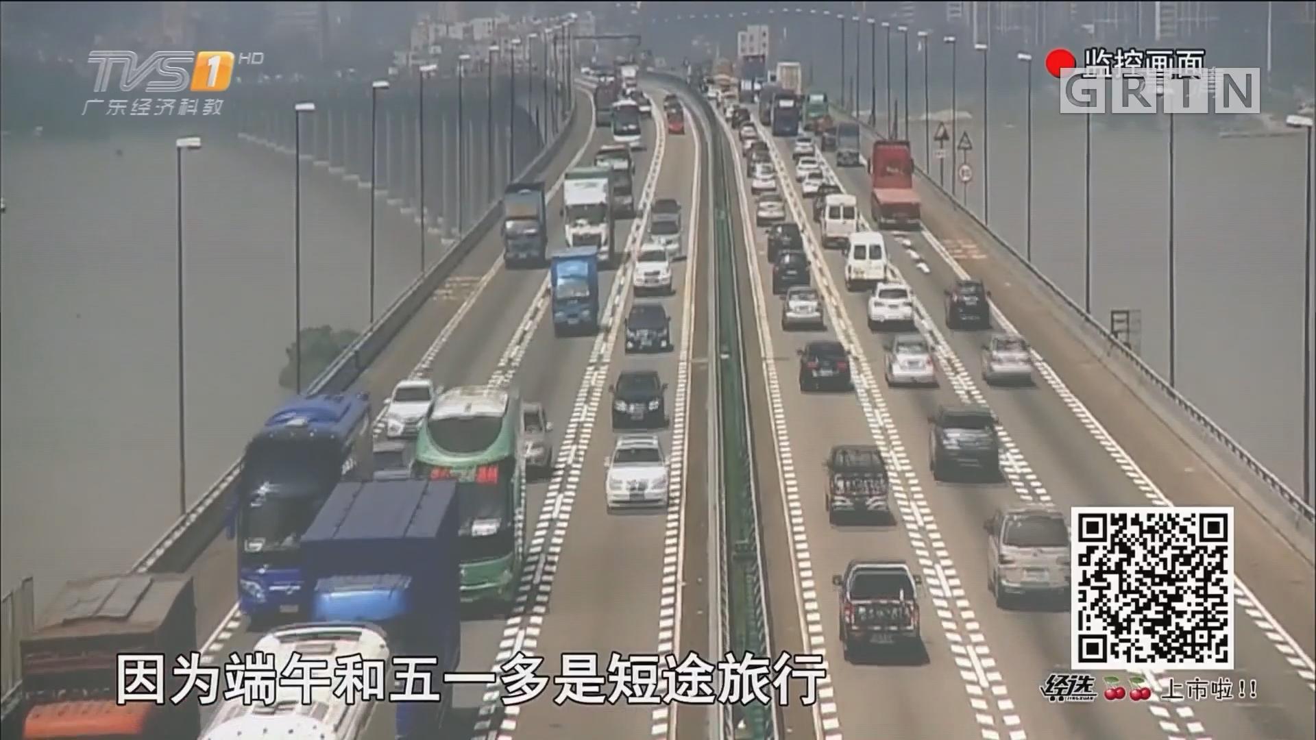 端午高速不免费 高速还像以往一样拥堵吗