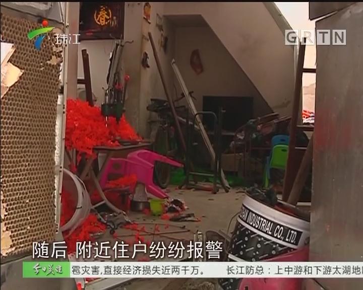 汕头:煤气爆炸 墙体震塌一人重伤