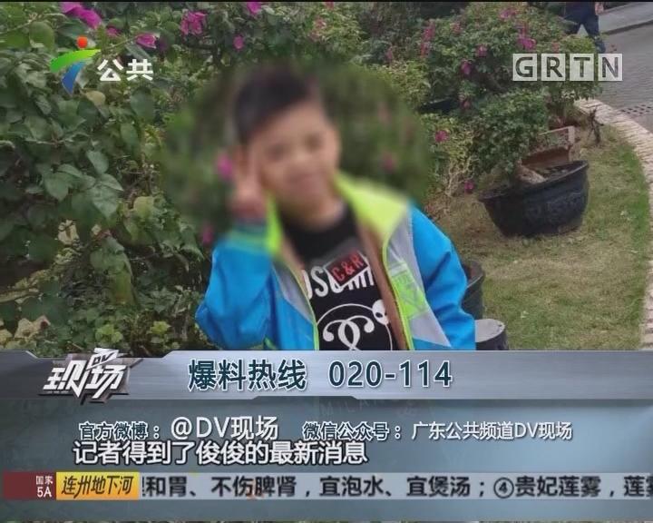 中山:古镇失踪男童在鱼塘找到