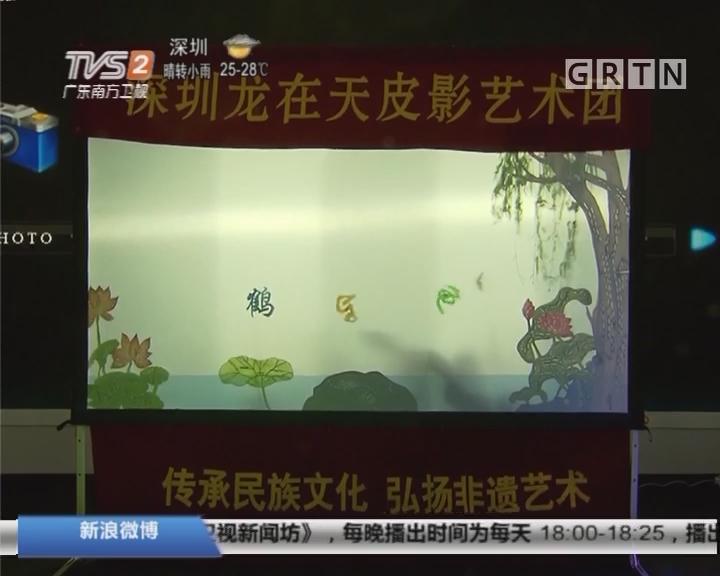 """文博会:200项""""非遗文化项目""""亮相文博会"""