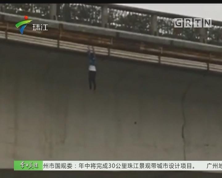 顺德:少女跳河假戏真做 警民合力相救