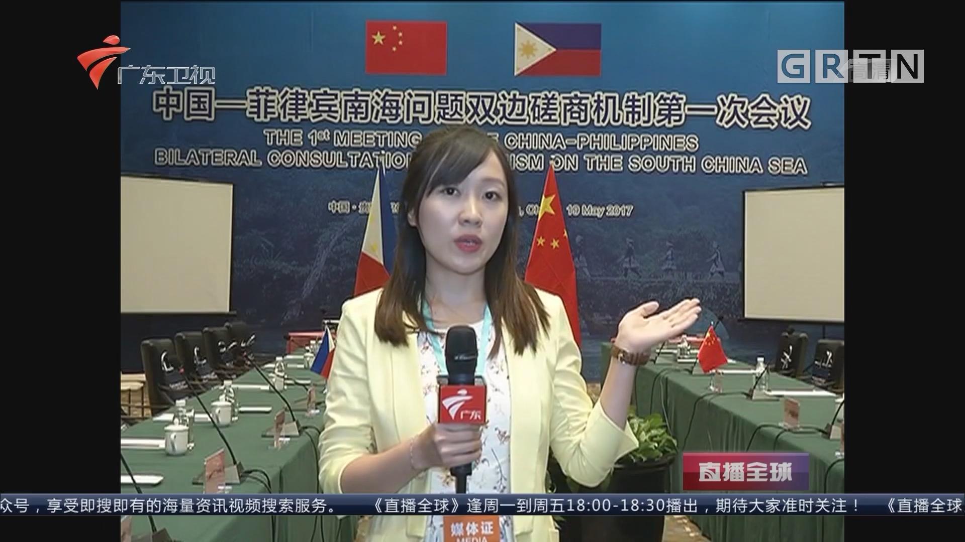 广东台记者 肖洋洋 摄像:毋冰 中菲首次就南海问题进行磋商