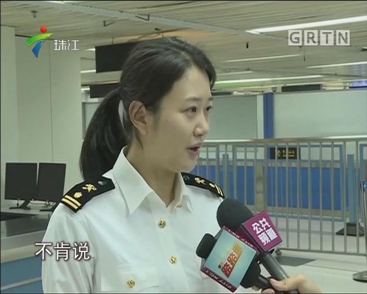 深圳:亲妈让学童带货走私 被海关查获