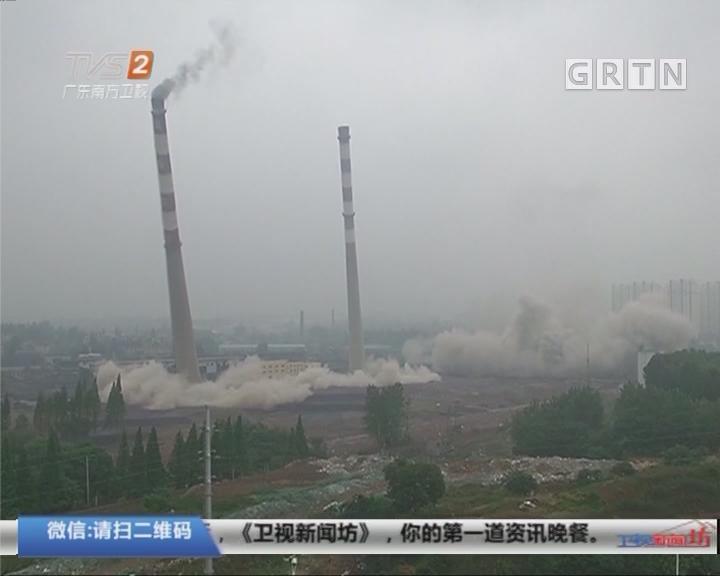 南京:180米高大烟囱爆破拆除 场面震撼