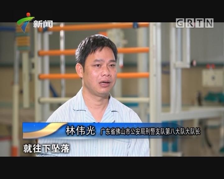"""20170521《权威访谈》林伟光:追捕路上的""""拼命三郎"""""""
