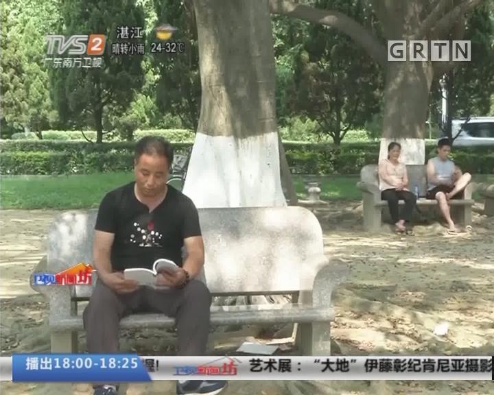 """东莞厚街:会十多种""""鸟叫""""人送外号""""鸟叔""""!"""